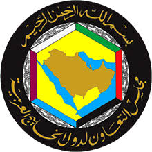 International Presence with Gulf Cooperation Council (GCC)